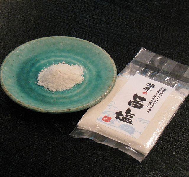 塩井の旨塩