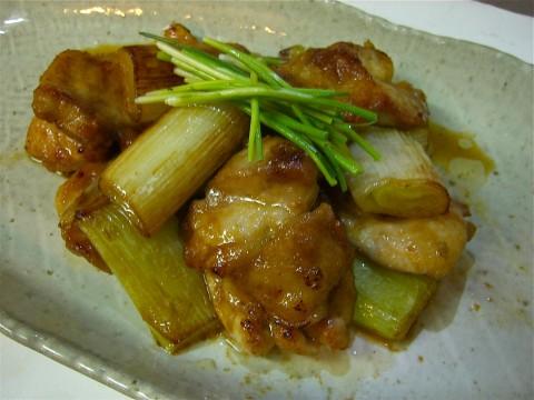 地鶏と白ネギの柚子胡椒焼き