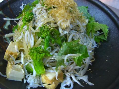 菜の花 しらす 絹揚げ サラダ