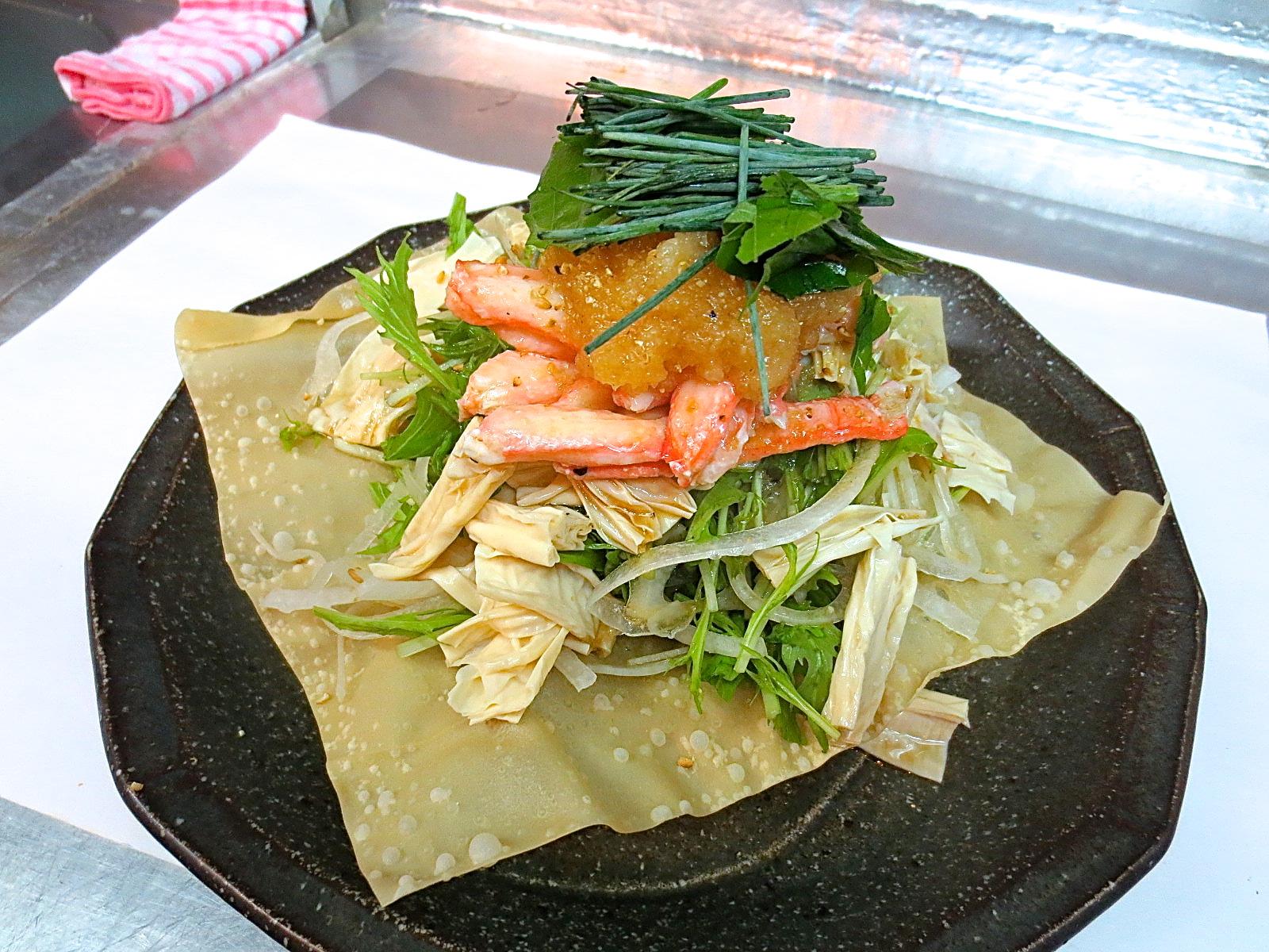 水菜 湯葉 カニ身サラダ