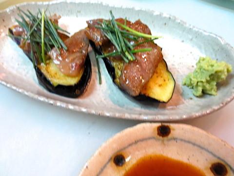 牛ロースと焼茄子わさび醤油