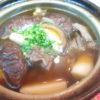 牛すじ肉、小芋、椎茸旨煮