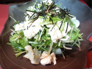 水菜、百合根、生湯葉サラダ