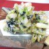 海老、葱、焼き海苔かき揚げ