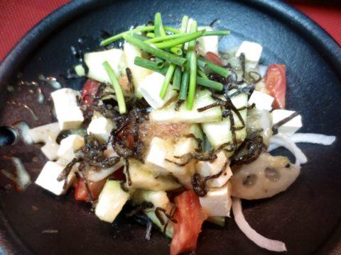 水茄子、蓮根、トマトクリームチーズのせサラダ