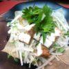 大根、絹揚げ大葉サラダ