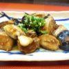 カキ、茄子、海老芋味噌炒め