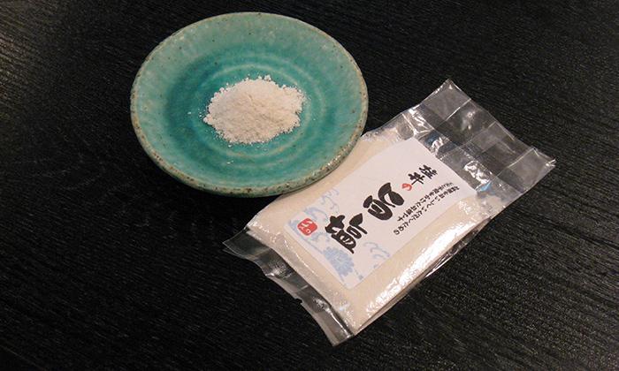 美味旬彩「塩井」の旨塩