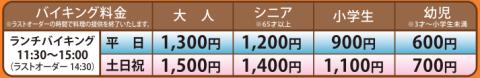 スクリーンショット 2013-10-25 12.12.38
